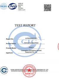 face mask CCIC EN14683 report